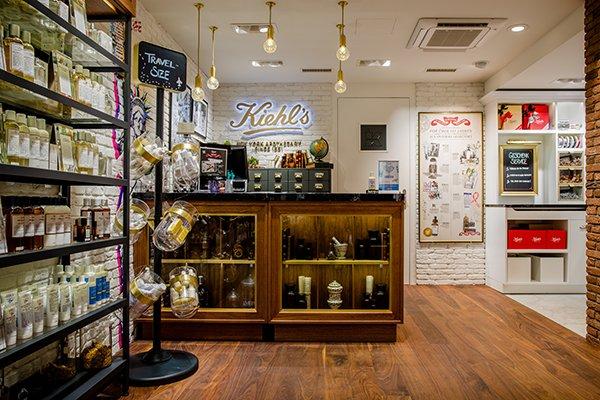 Kiehl's Boutique Zürich Rennweg