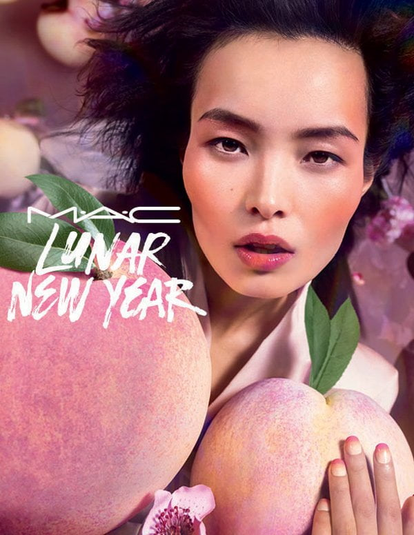 MAC Chinese New Year Lunar 2018 – Review auf Hey Pretty Beauty Blog (PR Visual Model)