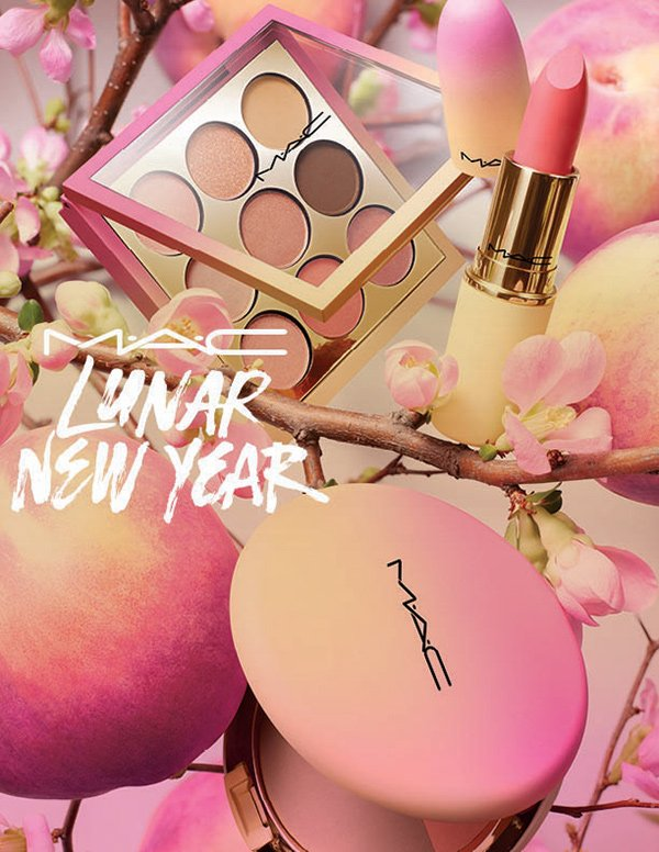 MAC Chinese New Year Lunar 2018 – Review auf Hey Pretty Beauty Blog (PR Visual Product Image)