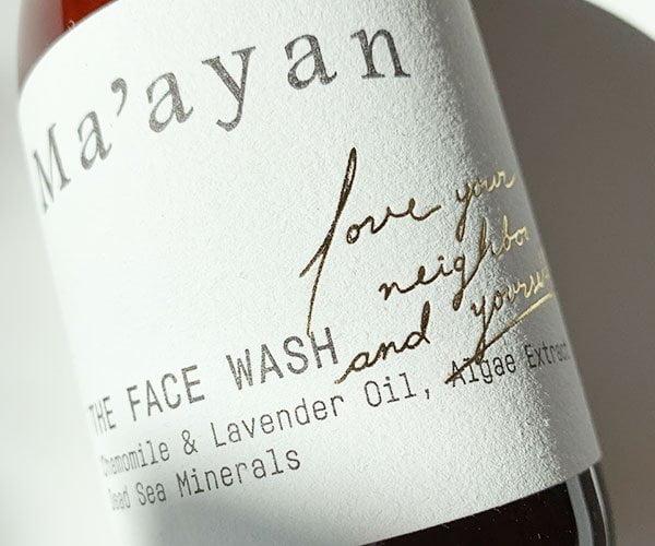 Detail Verpackung von Ma'ayan Skincare (Review auf Hey Pretty Schweiz)